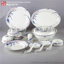 景德镇陶瓷礼品餐具 定做春节礼品陶瓷餐具