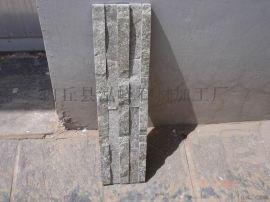 提供天然文化石|绿石英文化石|粉石英文化石|文化石到泓峰