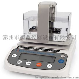 HTY-120E高精度固体密度测试仪