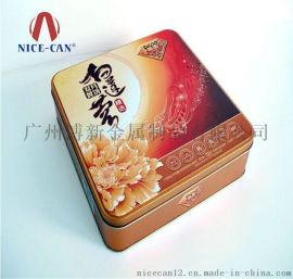 定制月饼包装铁盒,英德红茶茶叶罐--广东博新制罐厂
