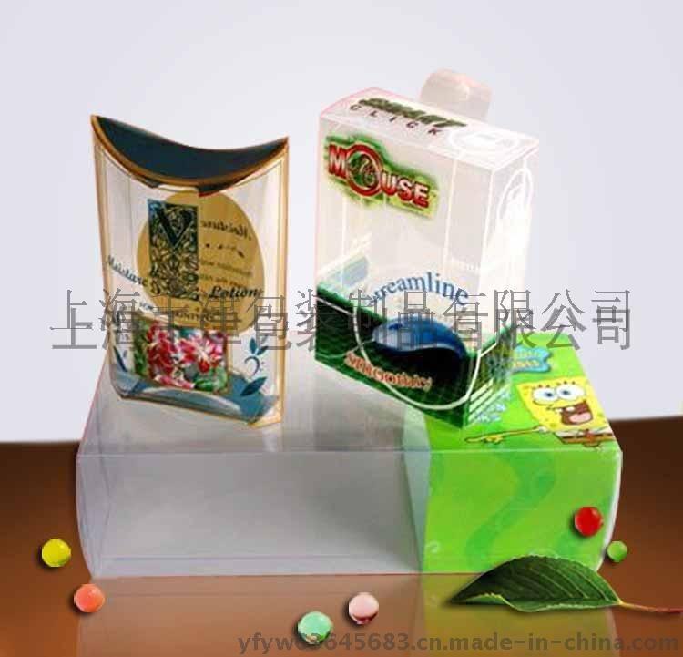 定制透明包装盒 磨砂pvc透明塑料包装盒  PVC透明盒子