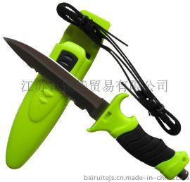 水手刀 船用水手刀 潜水专用刀厂家直销