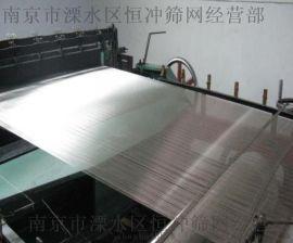 供应不锈钢网镀锌铁丝轧花网 厂家直销定制不锈钢**不锈钢网