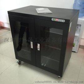 工业电子防潮箱 防潮柜