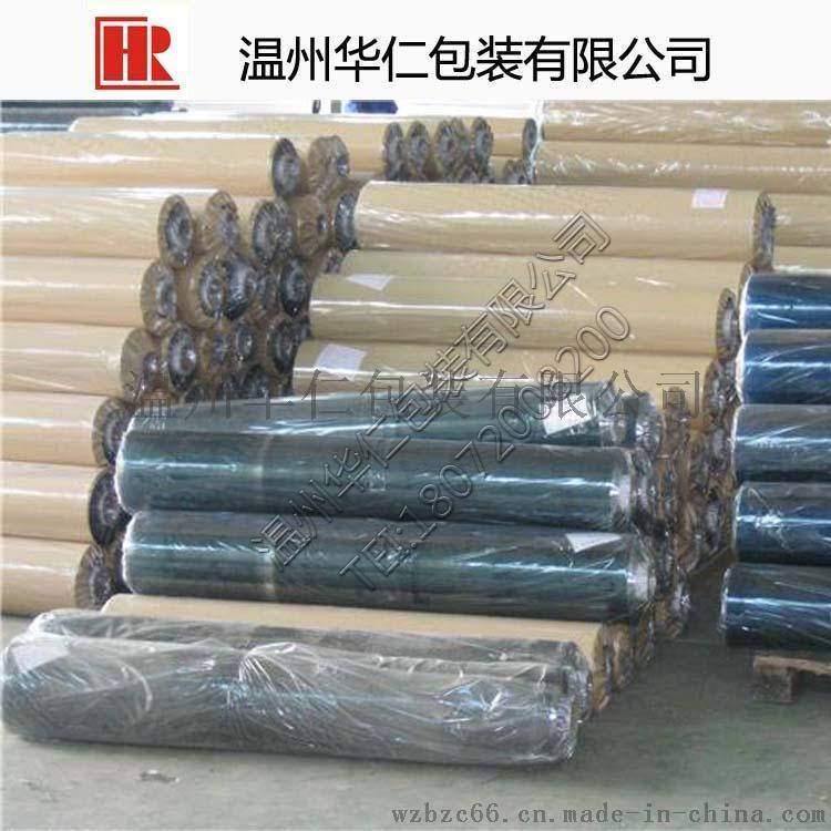 包装印刷防寒PVC超透明膜 可防寒至零下25度