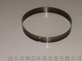 不锈钢除尘布袋涨圈钢圈厂家生产品质保证放心使用