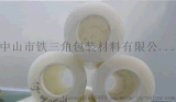 厂家直供pe防静电保护膜 pe保护膜 pe静电膜 透明保护膜 规格可订