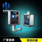 触摸屏悬臂箱 高品质铝合金机床操作箱 挂壁式电控箱系统