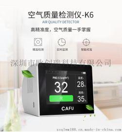 欧创瑞K6 PM2.5检测仪 甲醛 家用空气质量检测仪