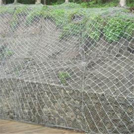 山坡防护网厂家 广西柔性钢丝绳网 边坡防护现状