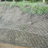 山坡防護網廠家 廣西柔性鋼絲繩網 邊坡防護現狀