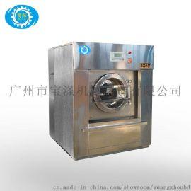 工业洗衣机厂家 广州宝涤XGQ全自动洗脱机