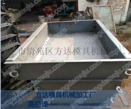供应排水沟钢模具-方达模具厂家
