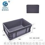 塑料600-230EU欧式标准箱,物流周转箱厂家