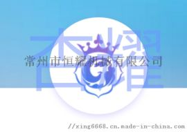 杏耀娛樂平臺(主管qq:3076759007)