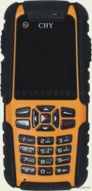 防爆对讲手机 CHY-7SJ1