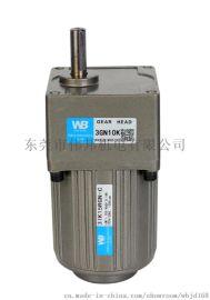 威邦机电3IK15RGN-C微型调速电机,厂家直售