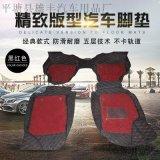 专车专用防水布料双层随时拆装质量保证价格优势 360航空软包脚垫