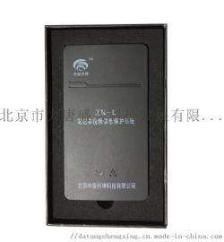 笔记本微机视频信息保护系统ZK-L