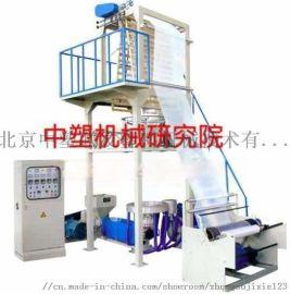 高速吹膜机 高低压吹膜机 中塑机械研究院