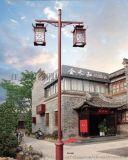 古典庭院灯 现代庭院灯 庭院灯照明  定制生产