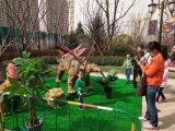 会动会叫侏罗纪恐龙霸王龙模型