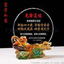 广州琉璃奖牌 退休员工纪念品 广州退休礼品厂家
