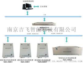 避雷器在线监测系统,避雷器阻性电流监测系统厂家