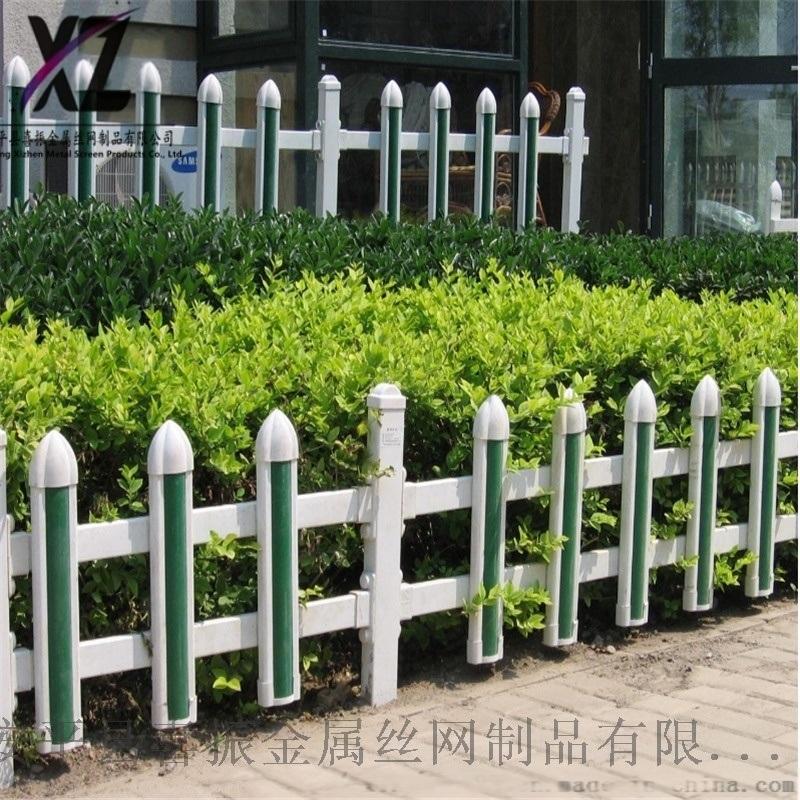 塑钢草坪护栏、菜园塑钢草坪栅栏、pvc防护篱笆栏