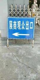 国际展览中心可移动标志牌 京凯腾达
