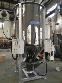 PE不锈钢立式搅拌干燥机 LSH3200立式搅拌干燥机
