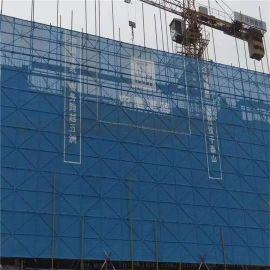 外架立面钢板网A确山外架立面钢板网直营厂商