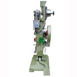 生产自动铆钉机 箱包拉杆铆钉机 铆钉机生产厂家