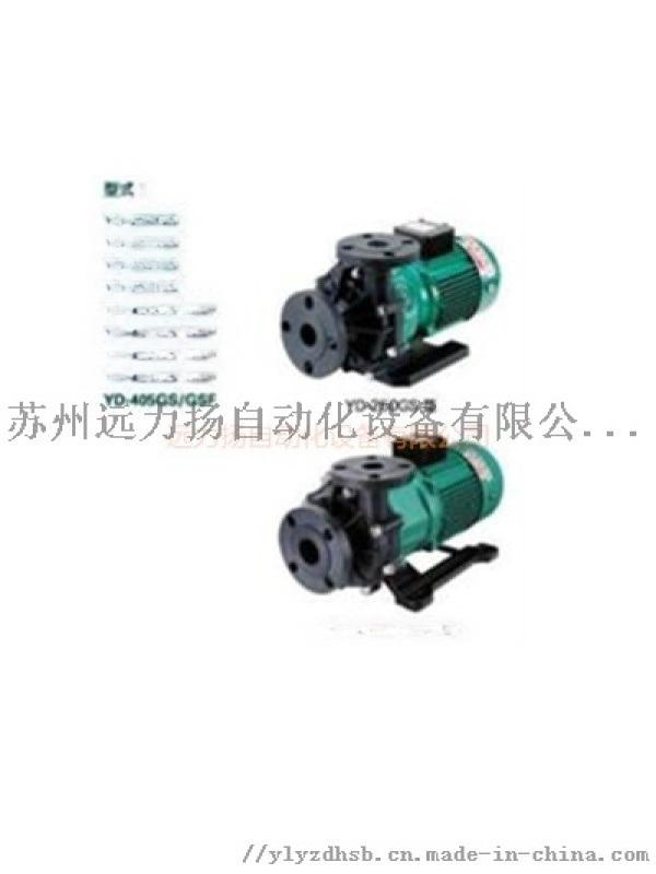 日本世界化工立式泵YD-16GSF