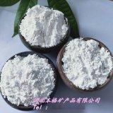 厂家现供应 涂料原料贝壳粉 煅烧1250目贝壳粉
