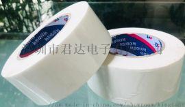 特殊复合醋酸布胶带 DTS-271