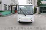 蘇州廠家供應11座電動觀光車 LK-TC11