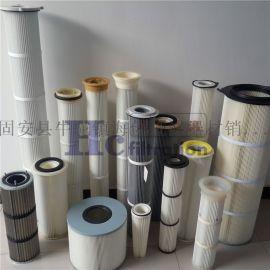 电焊烟机空气滤筒 木浆纤维除尘滤芯