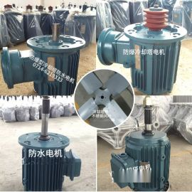 户外露天防水电机 铜芯立式冷却塔电机