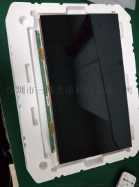 京东方15.6寸FHD高清LVDS接口液晶玻璃