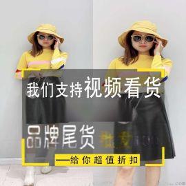 羊绒大衣女装依妹儿芝麻衣柜折扣品牌女装连衣裙韩版大码女装