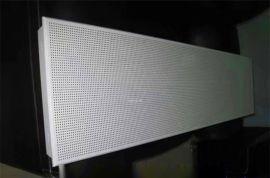 米白圆孔铝扣板 长条形方孔铝扣板