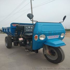 莱州工地运输建筑三轮车 农用自卸柴油三轮车