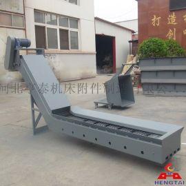 废料排削器 链板式排屑机