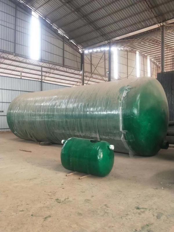 污水儲水罐 玻璃鋼15立方化糞池 纏繞式化糞池結構