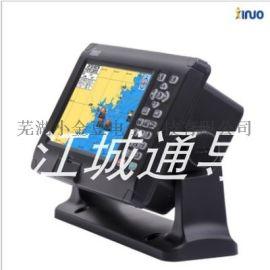 船舶GPS导航仪GN-150-7含CCS证书