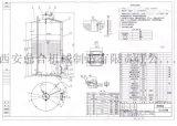 西安鼎合果酒生产线成套设备