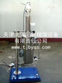 不锈钢汽液平衡釜,玻璃精馏塔
