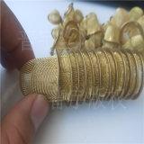 厂家直销铜包边不锈钢滤帽50铜包边不锈钢网帽