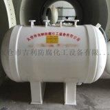 优质PP反应釜生产厂家,提供专业PP搅拌罐报价
